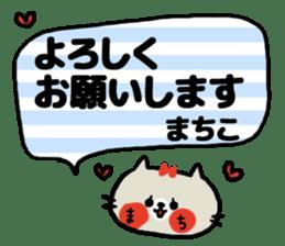 [machiko]sticker sticker #15589339