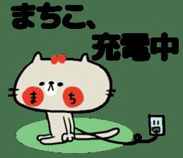 [machiko]sticker sticker #15589340