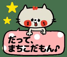 [machiko]sticker sticker #15589341