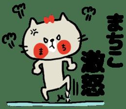 [machiko]sticker sticker #15589342