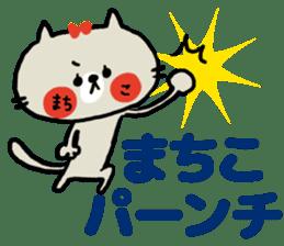 [machiko]sticker sticker #15589343