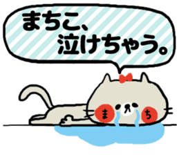 [machiko]sticker sticker #15589344