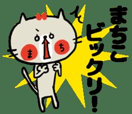 [machiko]sticker sticker #15589345