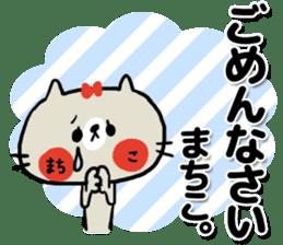 [machiko]sticker sticker #15589347
