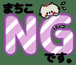 [machiko]sticker sticker #15589348