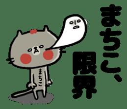[machiko]sticker sticker #15589349