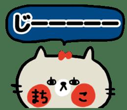 [machiko]sticker sticker #15589350