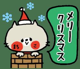 [machiko]sticker sticker #15589352