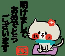 [machiko]sticker sticker #15589353
