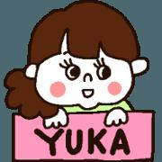 สติ๊กเกอร์ไลน์ sticker for yuka!!