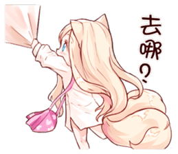NEKOMIMI-MiA-VOL.2 sticker #15599748