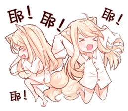 NEKOMIMI-MiA-VOL.2 sticker #15599755