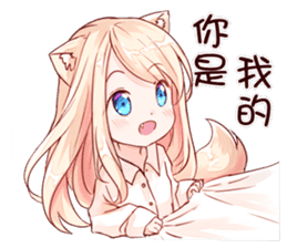 NEKOMIMI-MiA-VOL.2 sticker #15599765