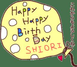 Happy birthday friends sticker #15602218