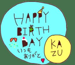 Happy birthday friends sticker #15602222