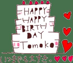 Happy birthday friends sticker #15602223