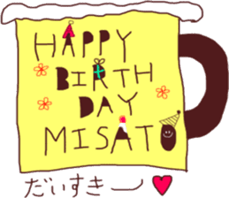 Happy birthday friends sticker #15602224