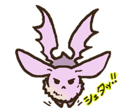 Japanese long-eared bat sticker #15610564