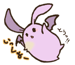 Japanese long-eared bat sticker #15610594