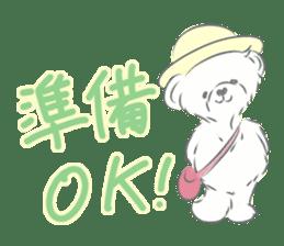 Polar bear talking sticker #15610940