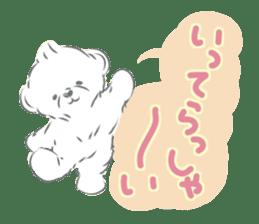 Polar bear talking sticker #15610942