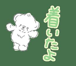 Polar bear talking sticker #15610944