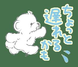 Polar bear talking sticker #15610946