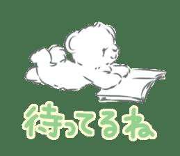 Polar bear talking sticker #15610947