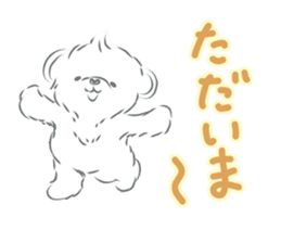 Polar bear talking sticker #15610951