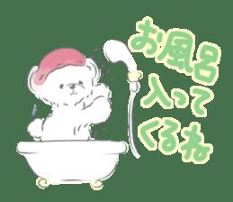 Polar bear talking sticker #15610956