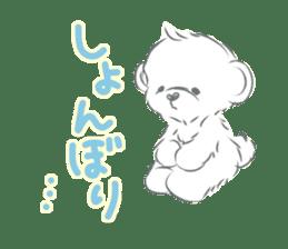 Polar bear talking sticker #15610962