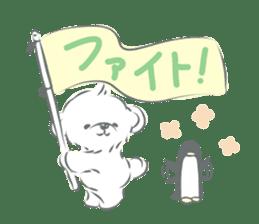 Polar bear talking sticker #15610963