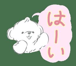 Polar bear talking sticker #15610964