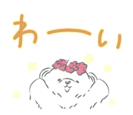 Polar bear talking sticker #15610968