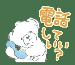 Polar bear talking sticker #15610969
