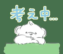 Polar bear talking sticker #15610970