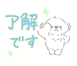 Polar bear talking sticker #15610974