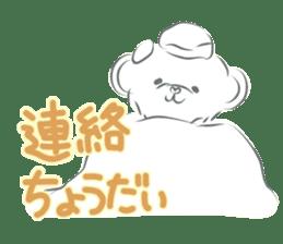 Polar bear talking sticker #15610975