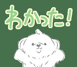 Polar bear talking sticker #15610976