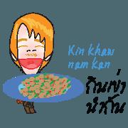 สติ๊กเกอร์ไลน์ Farang pood lao (MUARD KAIY Group)
