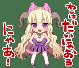 Dainyaou Sticker sticker #15612122