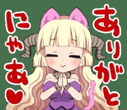 Dainyaou Sticker sticker #15612138