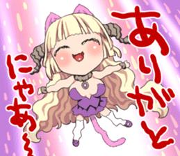 Dainyaou Sticker sticker #15612140