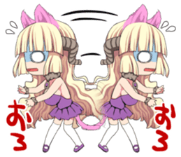 Dainyaou Sticker sticker #15612150