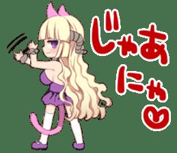 Dainyaou Sticker sticker #15612161