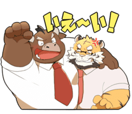 Daily Fathers sticker #15617554