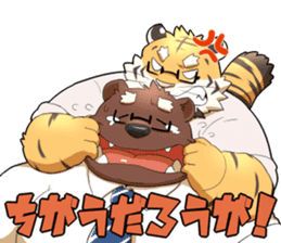 Daily Fathers sticker #15617563
