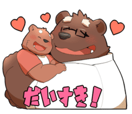 Daily Fathers sticker #15617573