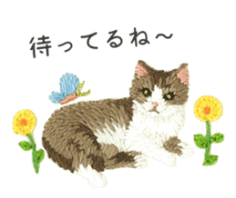 Embroidery of cute animals3 sticker #15623787