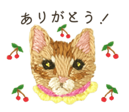 Embroidery of cute animals3 sticker #15623795